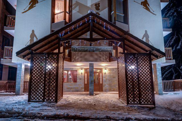Mount Snezhanka ski web cam in Pamporovo